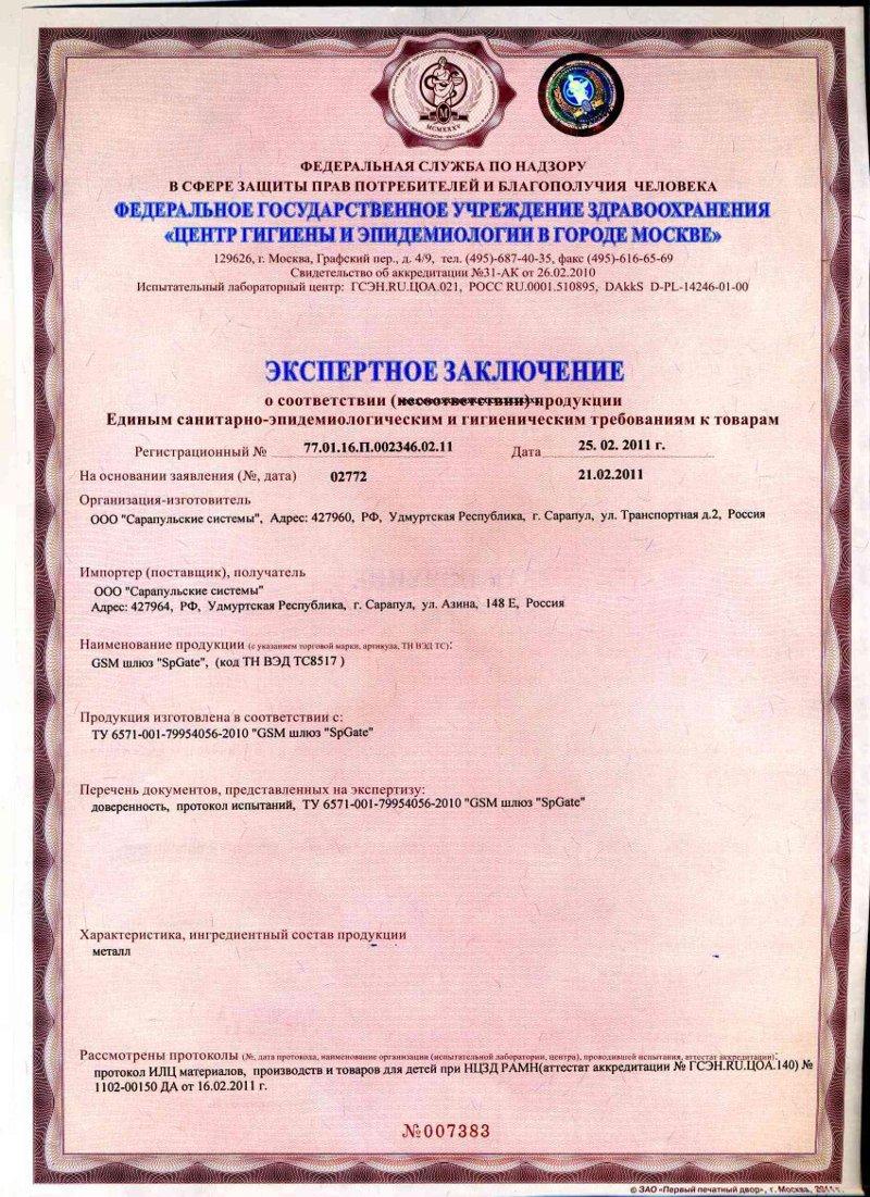 lg lip-8002a инструкция
